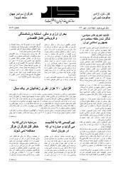 kar583.pdf