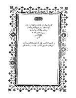 مكتبة التصوف الاسلامي كتب مجانيه Copy_of_______-__