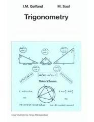trigonometria_gelfand.pdf