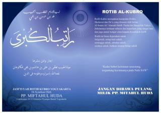 Ratib-Kubro-buku-saku.pdf