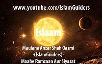 Maahe Ramzaan Aur Siyasat.mp3