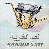 nbyl_shayl_-_rd_alzyarh.mp3