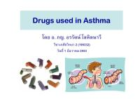 Drugs used in Asthma & Cold.pdf