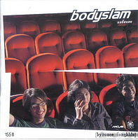 08.Body_Slam-_ (1).mp3