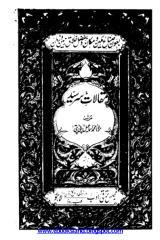 Maqalat Sir Syed Ahmed Khan Part 01.pdf