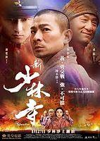 Andy Lau - Wu (OST. Shaolin).mp3