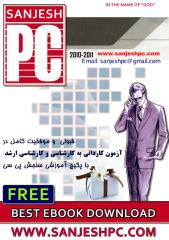 آموزش گرامر کامل زبان انگلیسی.pdf