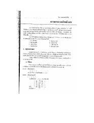 แนวข้อสอบความสามารถด้านตัวเลขและภาษาไทย 192 ข้อ.pdf