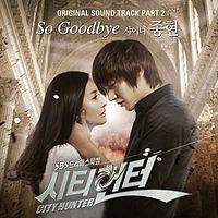 OST City Hunter Part 2 - 02 Yanghwajin - It's Alright.mp3