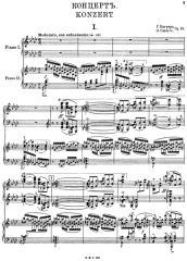 Piano Concerto, Op 21 (2 Piano).pdf