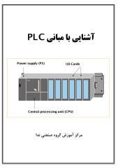 PLC_Basic.pdf