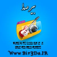 Ebi Ft Shadmehr - Ye Dokhtar.mp3