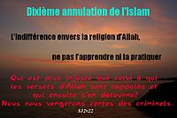 http://dc415.4shared.com/img/qvpkszJe/s7/0.5007569998891607/Dixime_annulation_Lindiffrence.png