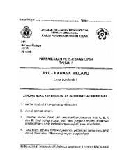 trial bm kefahaman kedah 2012.docx
